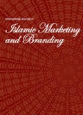 International Journal of Islamic Marketing and Branding (Inderscience Publishers)